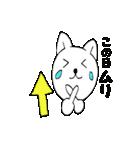 お返事猫1(個別スタンプ:14)