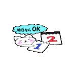 お返事猫1(個別スタンプ:16)