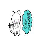 お返事猫1(個別スタンプ:18)