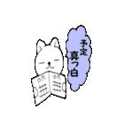 お返事猫1(個別スタンプ:19)