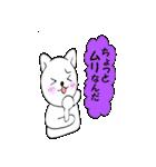 お返事猫1(個別スタンプ:22)