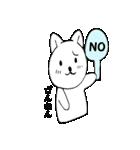 お返事猫1(個別スタンプ:24)