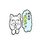 お返事猫1(個別スタンプ:26)