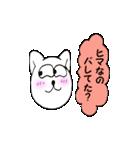 お返事猫1(個別スタンプ:29)
