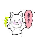お返事猫1(個別スタンプ:30)