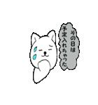 お返事猫1(個別スタンプ:32)