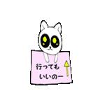 お返事猫1(個別スタンプ:33)