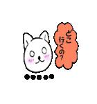 お返事猫1(個別スタンプ:34)