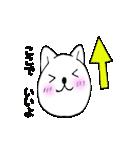 お返事猫1(個別スタンプ:35)