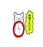 お返事猫1(個別スタンプ:38)