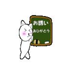 お返事猫1(個別スタンプ:40)