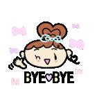 Lovely Coco・2(個別スタンプ:01)
