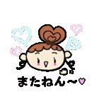 Lovely Coco・2(個別スタンプ:02)