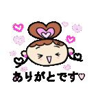 Lovely Coco・2(個別スタンプ:03)