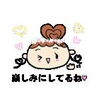 Lovely Coco・2(個別スタンプ:04)