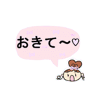 Lovely Coco・2(個別スタンプ:05)