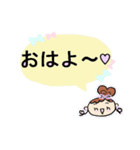 Lovely Coco・2(個別スタンプ:06)