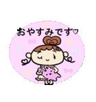 Lovely Coco・2(個別スタンプ:07)