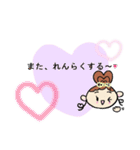 Lovely Coco・2(個別スタンプ:08)