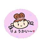 Lovely Coco・2(個別スタンプ:10)