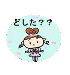 Lovely Coco・2(個別スタンプ:11)