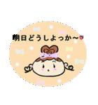 Lovely Coco・2(個別スタンプ:12)