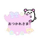 Lovely Coco・2(個別スタンプ:13)