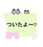 Lovely Coco・2(個別スタンプ:14)