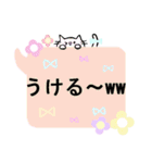 Lovely Coco・2(個別スタンプ:15)