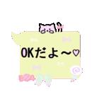 Lovely Coco・2(個別スタンプ:16)