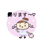 Lovely Coco・2(個別スタンプ:17)