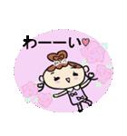 Lovely Coco・2(個別スタンプ:18)