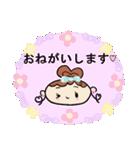 Lovely Coco・2(個別スタンプ:20)