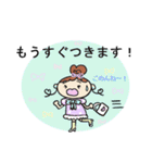 Lovely Coco・2(個別スタンプ:21)