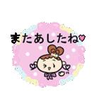 Lovely Coco・2(個別スタンプ:22)