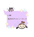 Lovely Coco・2(個別スタンプ:24)