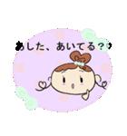 Lovely Coco・2(個別スタンプ:25)