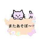 Lovely Coco・2(個別スタンプ:26)