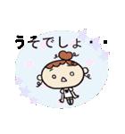 Lovely Coco・2(個別スタンプ:27)