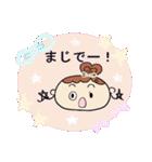 Lovely Coco・2(個別スタンプ:28)
