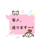 Lovely Coco・2(個別スタンプ:29)