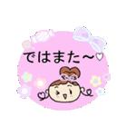 Lovely Coco・2(個別スタンプ:30)