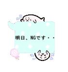 Lovely Coco・2(個別スタンプ:31)