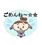Lovely Coco・2(個別スタンプ:32)