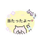 Lovely Coco・2(個別スタンプ:33)
