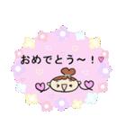 Lovely Coco・2(個別スタンプ:39)