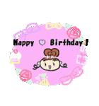 Lovely Coco・2(個別スタンプ:40)