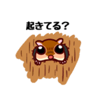 モモンガもんがまえ!(個別スタンプ:1)