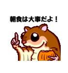 モモンガもんがまえ!(個別スタンプ:2)