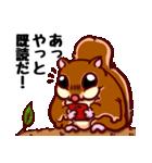 モモンガもんがまえ!(個別スタンプ:4)